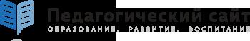 http://pedsite.ru/bitrix/templates/pedsite/img/logo.png